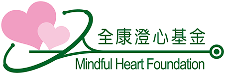 Mindful Heart Foundation
